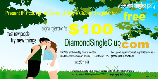 Diamond Single Club